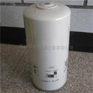 廠家直銷W13145-3機油濾芯使用長久