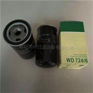 WD724-6機油濾清器WD724-6量大優惠