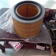 原料空壓機空氣濾筒