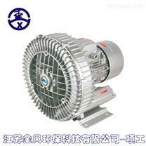 3KW高压风机 漩涡气泵
