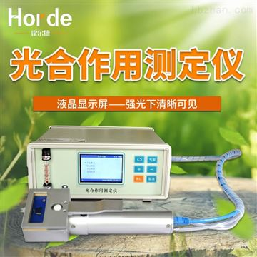 HED-GH10光合测定仪