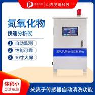 JD-NO氮氧化物分析仪
