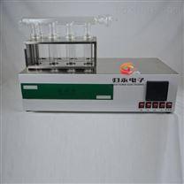 归永化学品乳制品消化炉12位GY-KGXHL价格