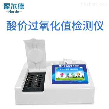 HED-J12新型食用油酸价测定仪