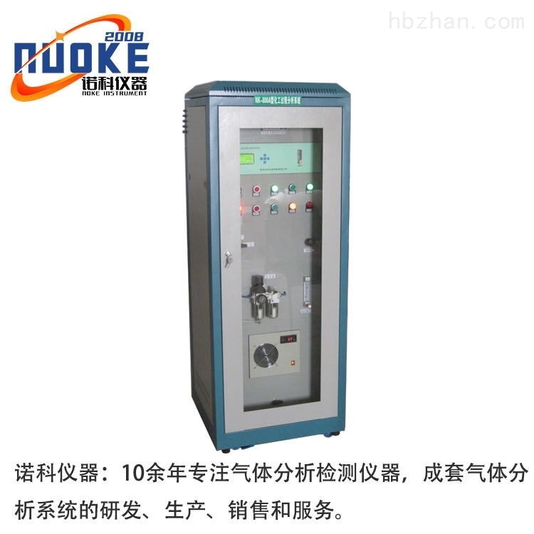 过程气体分析仪