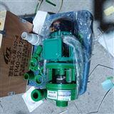 80FP-32耐腐蚀塑料泵