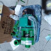 耐腐蝕塑料泵