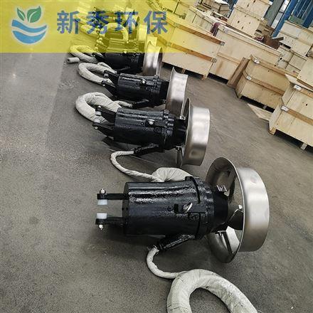 QJBA型潜水搅拌机