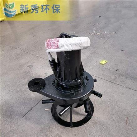 型离心式潜水曝气机离心 潜水 曝气 机