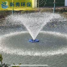 太阳能喷泉曝气机哪家好太阳 能曝 气750瓦