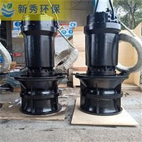 ZQB立式軸流泵