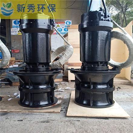 ZQB立式轴流泵