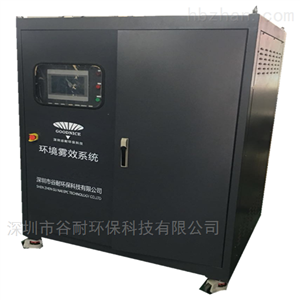 贵州遵义喷雾降温设备供货商销售