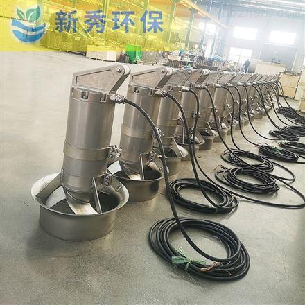 搪玻璃錨式 搅拌机 厂家整体供货锚式 搅拌