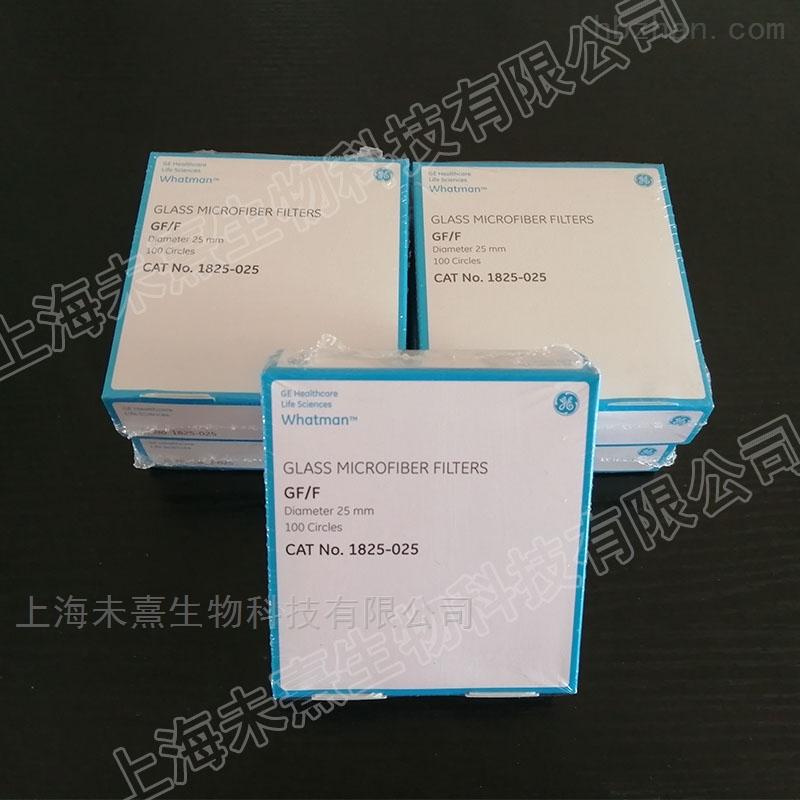 沃特曼直径2.5cm GF/F无粘合剂玻璃纤维滤纸