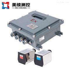 MX-LL-116-09超声波流量计