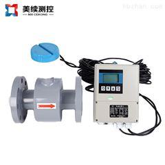 MX-LL-116-01分体电磁流量计
