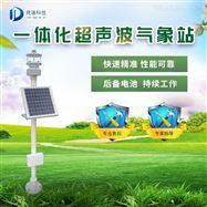 JD-CQX5氣象環境監測儀器