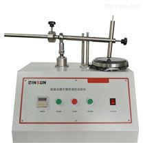 阻湿态微生物穿透测试仪