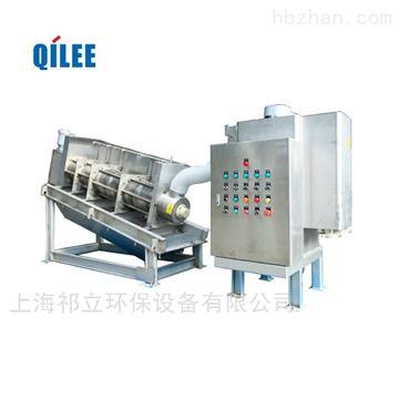 QLD201專業生產污水處理不銹鋼疊螺污泥脫水機