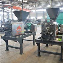 SL禽畜养殖场饲料制浆机
