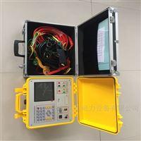 电力承装修试五级资质申报流程