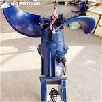 QJB5.5/4-1800/2-62P平衡循环水潜水推进器