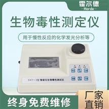 HED-DXY-3生物毒性测试仪