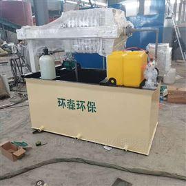 HS-YM工业污水处理设备之油墨污水设备效果怎么样