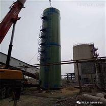 贵州锅炉脱硫塔 生产安装