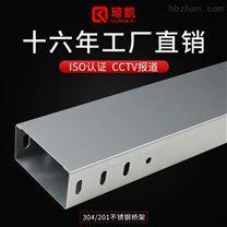 上海琼凯304室外电缆线槽不锈钢桥架300*150