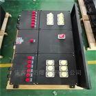 FXMD防水防尘防腐配电箱三防照明动力开关箱