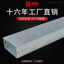 上海琼凯热浸锌桥架 国内5大工厂就近发货