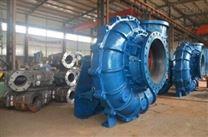 礦用渣漿泵