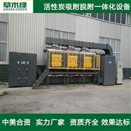 活性炭吸附设备生产厂家
