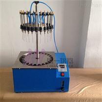 青海圆形水浴氮吹仪CY-DCY-24Y氮气吹扫装置