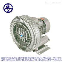 2.2KW漩渦式高壓風機