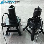 污水污泥混合液充氧离心曝气机QXB0.75