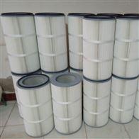 護網形噴砂除塵濾芯 350*240*660廠家供應