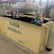 HS-YM印刷厂污水处理设备