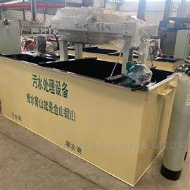 HS-YM印刷厂污水处理设备效果怎么样