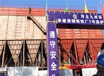江西九江DMC单机除尘器规格报价九州环保
