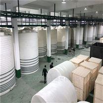 延安大型塑料储罐 15吨Pe桶供应