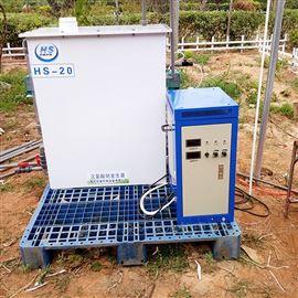 HS-20次氯酸钠发生器使用范围及功效