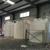武汉市江夏区10吨工地蓄水塑料桶防腐水箱