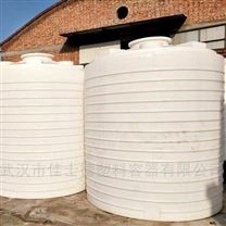 鄂州5吨溶液储罐 出料口接法兰