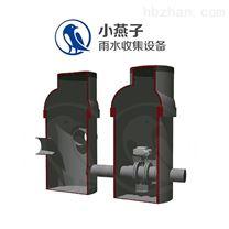 雨水弃流过滤装置系统-雨量型(定制)
