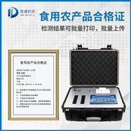 JD-G24S食用农产品合格证仪器