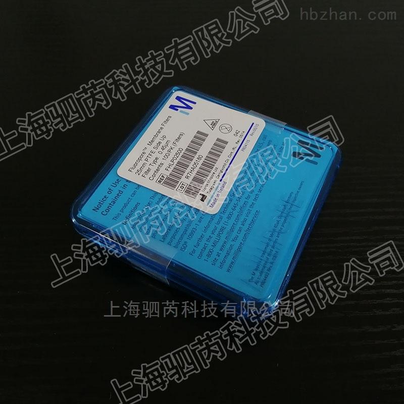 美国密理博孔径0.5um白色疏水性PTFE膜