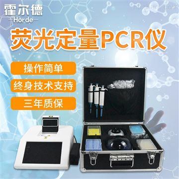 HED-PCR非洲猪瘟PCR检测仪